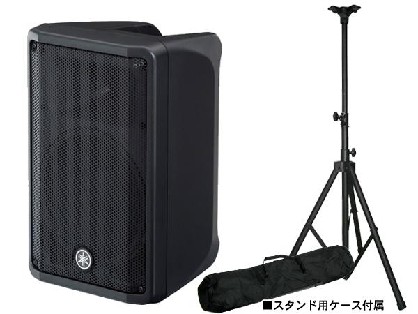 YAMAHA ( ヤマハ ) DBR10 限定スタンドセット ◆ セット内容・DBR10(1台) ・K306B(1本) [ DBR series ][ 送料無料 ]
