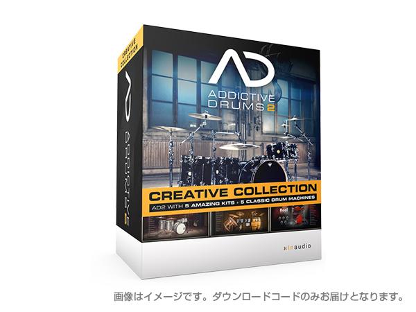 xlnaudio ( エクスエルエヌ オーディオ ) Addictive Drums2 Creative Collection ダウンロードコード版 ◆[正規代理店取扱い][ドラム音源][AD2]