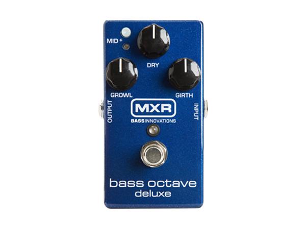 MXR ( エムエックスアール ) M288 ( Bass Octave Deluxe ) ◆ ベース用 オクターバー [ 送料無料 ]
