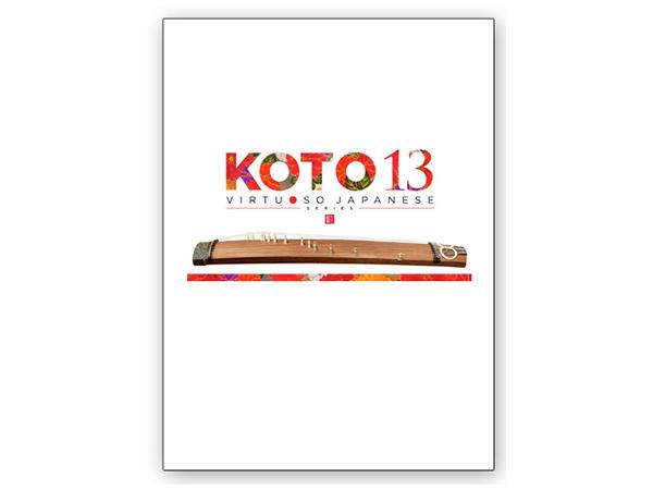Sonica Instruments ( ソニカ インストゥルメンツ ) KOTO 13【SNCI002BOX】 ◆【送料無料】【ソフト 音源】【Kontakt Instruments】【和楽器】【13弦 箏】【DTM】【DAW】【smtb-k】【w3】