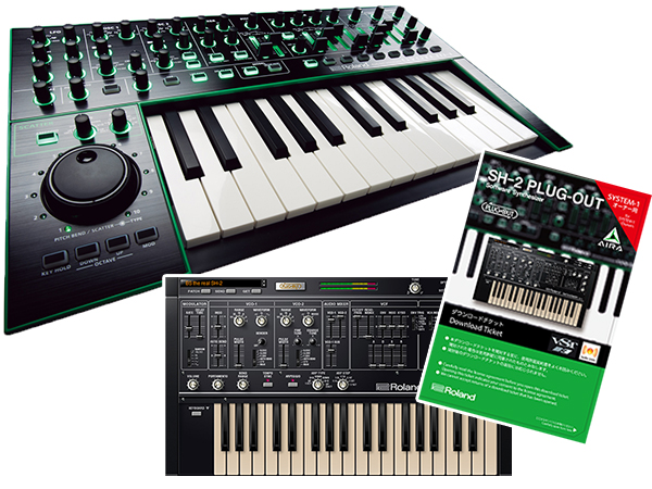 Roland ( ローランド ) SYSTEM-1 + SH-2 PLUG-OUT ◆【SYSTEM-1 オーナー優待板】【SYSTEM-1/PG-SH2-S】 【AIRA】【モデリングシンセサイザー】【DTM】【DAW】