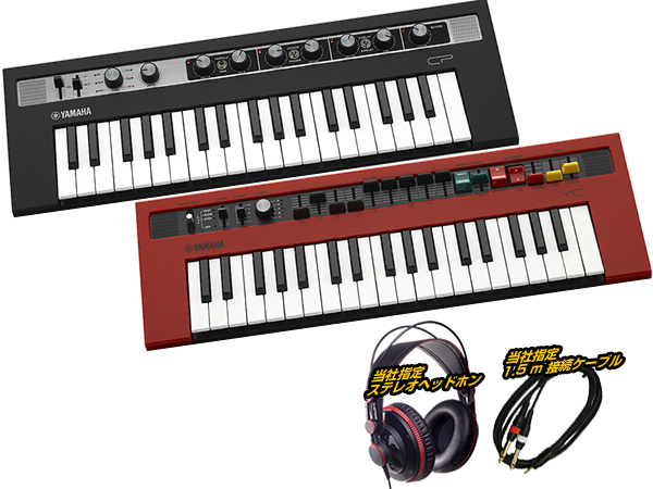 YAMAHA ( ヤマハ ) reface ELECTRIC SET【[reface CP][reface YC]】 ◆【送料無料】【エレピ 音源】【オルガン音源】【ライブ パフォーマンス】【DTM】【DAW】【smtb-k】