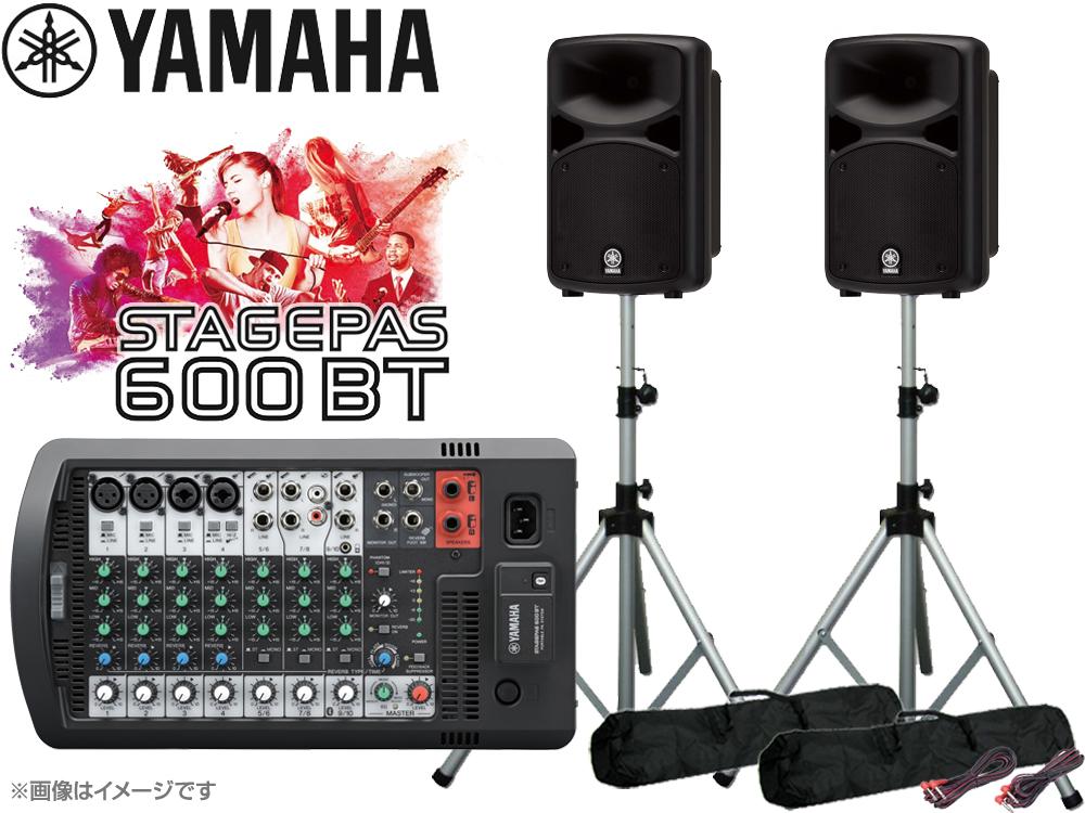 YAMAHA ( ヤマハ ) STAGEPAS600BT スピーカースタンド(K306/ペア) セット ◆ PAシステム ( PAセット ) [ 送料無料 ]ステージパス600BT