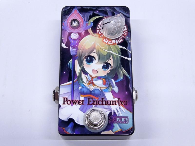 m.o.e fxp Power Enchanter ~デフォルメver~ 【ブースター バッファー 】