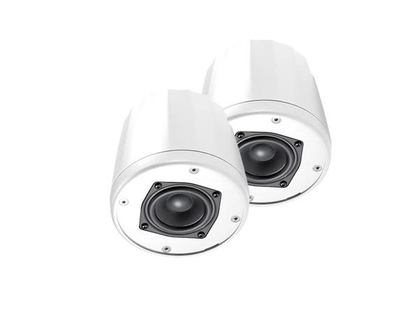 JBL ( ジェイビーエル ) Control 62P-WH (ホワイト) (1ペア) ◆ ペンダント型 パッシブスピーカー [Control 60 Series ][ 送料無料 ]