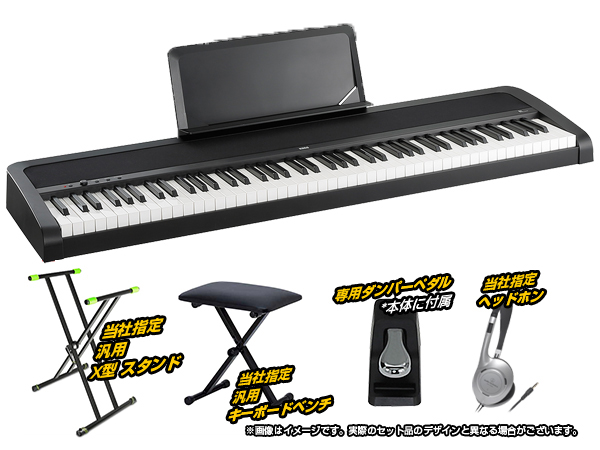 KORG ( コルグ ) B1-BK 簡易練習セット ◆【デジタルピアノ】  ◆【送料無料】【電子ピアノ】【88鍵盤】【ピアノタッチ】