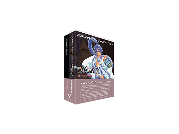 INTERNET ( インターネット ) VOCALOID 4 スターターパック がくっぽいど POWER【VA4S-GPP01】 ◆【送料無料】【DAW】【DTM】