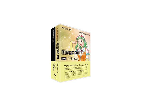 INTERNET ( インターネット ) VOCALOID4 スターターパック Megpoid V4 Native【VA4S-MPN01】 ◆【送料無料】【DAW】【DTM】