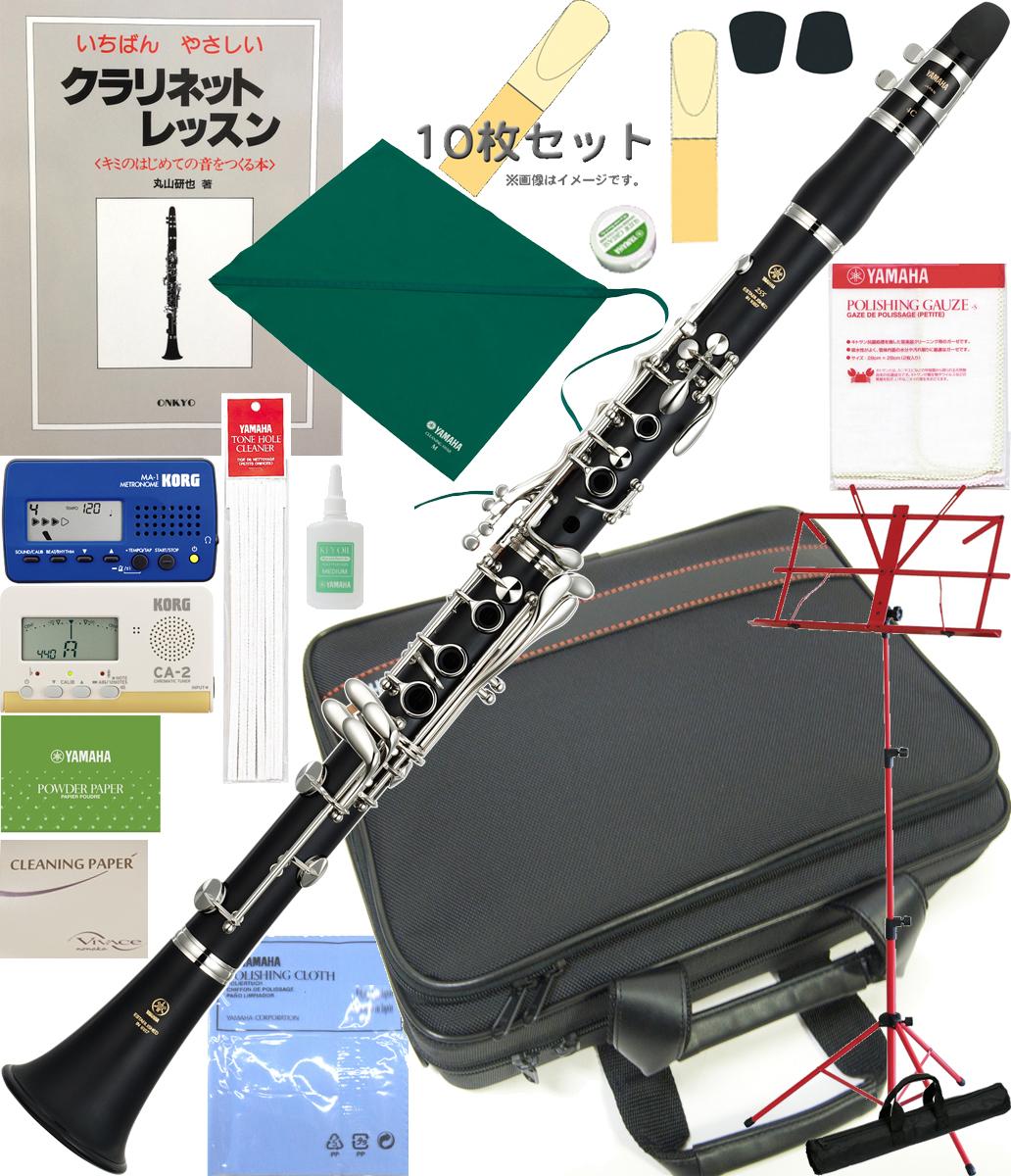 【 set ABS樹脂 本体 ( 管楽器 Bフラットクラリネット YCL-255 ) B♭管 スタンダード ヤマハ clarinet 新品 楽器 】 YCL255 B 初心者 YAMAHA クラリネット