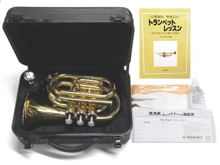 MAXTONE ( マックストーン ) TM-100L ポケットトランペット ゴールド 新品 管楽器 ミニ トランペット B♭管 本体  pocket Trumpet Gold  【 TM100L セット B】 送料無料
