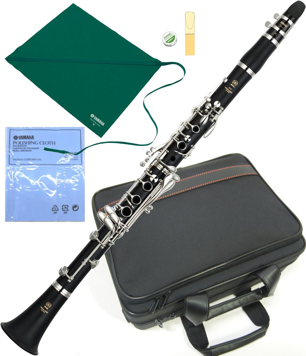 YAMAHA ( ヤマハ ) YCL-255 クラリネット 新品 ABS樹脂製 スタンダード B♭管 本体 初心者 管楽器 管体 プラスチック製 楽器 YCL255 clarinet 送料無料