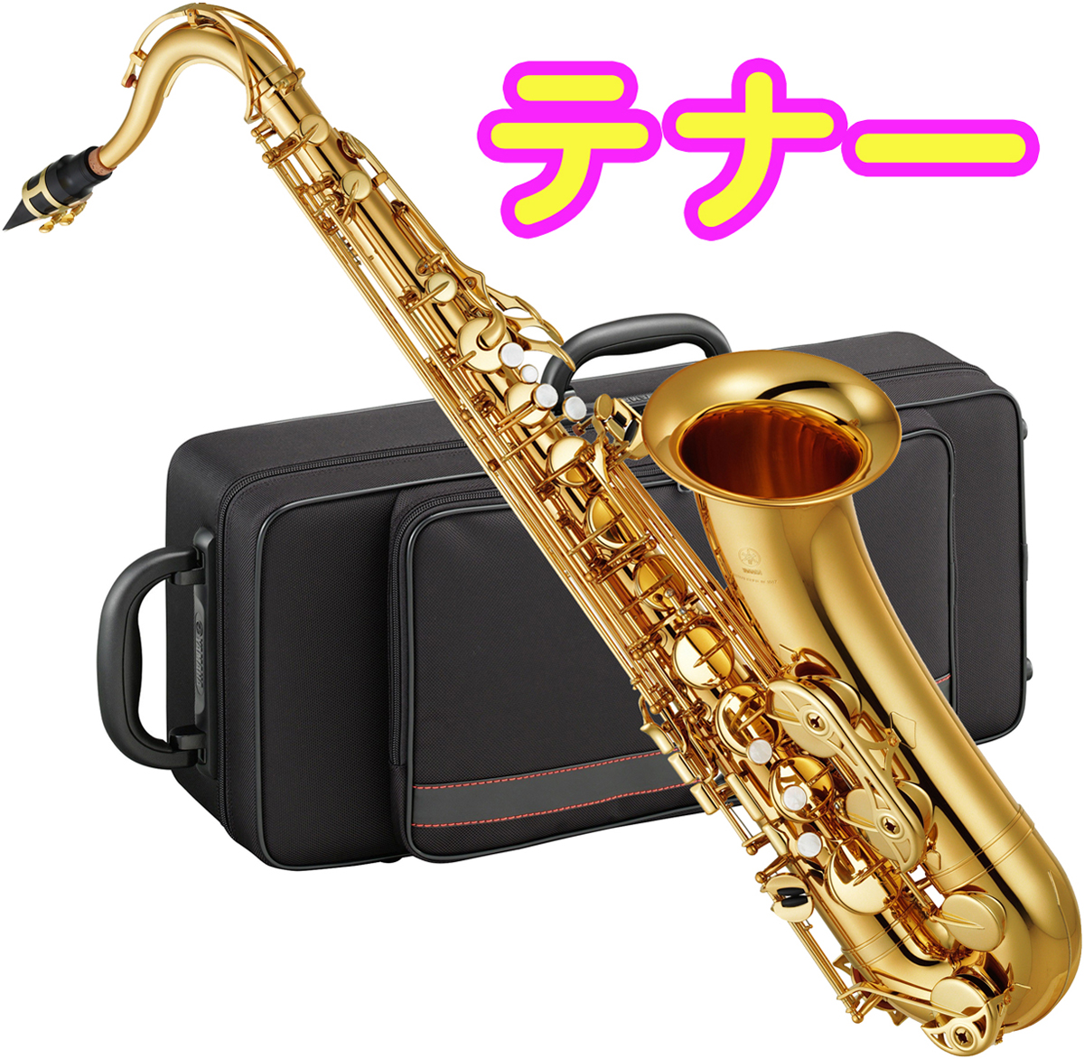 YAMAHA ( ヤマハ ) テナーサックス YTS-380 新品 サックス 管体 ゴールドラッカー 管楽器 管体 本体 テナーサクソフォン 楽器 送料無料