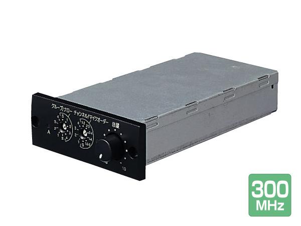 UNI-PEX ( ユニペックス ) DU-3200A ◆  CGAシリーズワイヤレスチューナーユニット