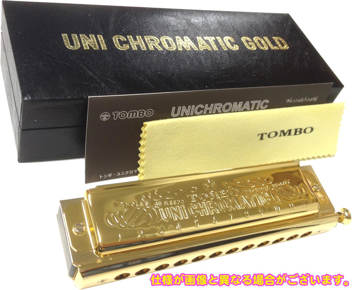 TOMBO ( トンボ ) クロマチックハーモニカ ユニ・クロマチック ゴールド No.1248SG 12穴 3オクターブ 樹脂ボディー スライド式 ハーモニカ リード 楽器 C調 送料無料