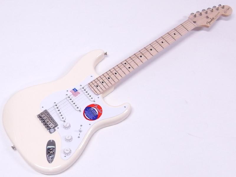 Fender ( フェンダー ) Eric Clapton Stratocaster(Olympic White) 【USA エリック・クラプトン ストラトキャスター 】【0117602805】 エレキギター