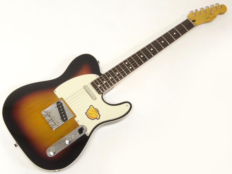 SQUIER ( スクワイヤー ) Classic Vibe Telecaster Custom (3TS)【 テレキャスター by フェンダー】【373030500】 エレキギター