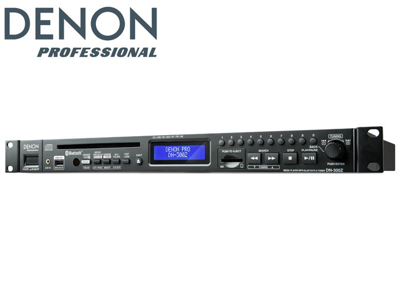 DENON ( デノン ) DN-300ZB ◆ CDプレイヤー ・SD/SDHC/USBメモリ対応 Bluetoothレシーバー AM/FMチューナ搭載【DP-CDP-006】 [ 送料無料
