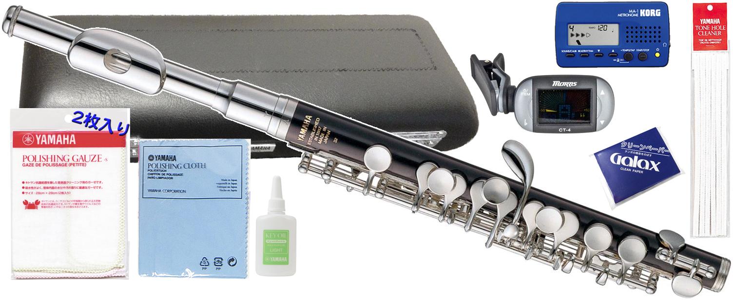 YAMAHA ( ヤマハ ) YPC-32 樹脂製 ピッコロ 新品 管楽器 Eメカ付き スタンダードモデル 主管 ABS樹脂 頭部管 白銅製 【 YPC32 セット A 】送料無料(北海道/離島/沖縄不可)