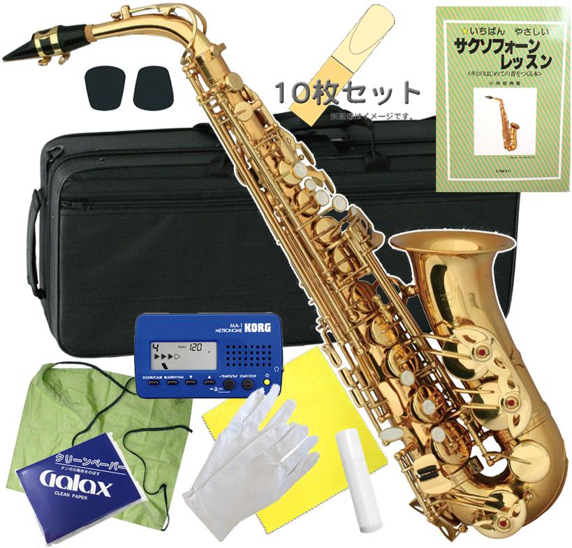 ZEFF ( ゼフ ) ZAS-30 アルトサックス 新品 管体 ゴールド 管楽器 初心者 サックス 本体 E♭ alto saxophone 【 ZAS30 セット A】 送料無料