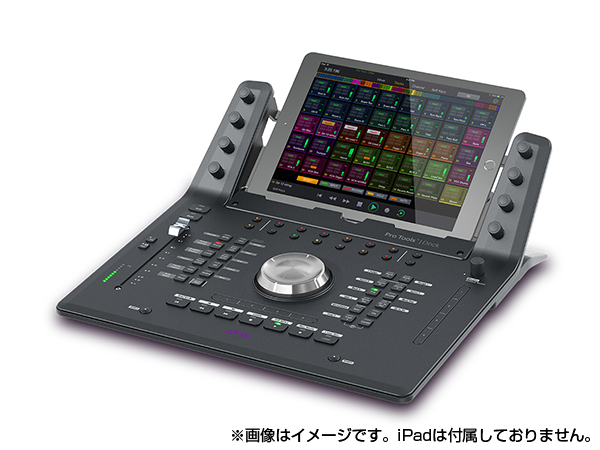 Avid ( アビッド ) Pro Tools Dock Control Surface【9900-65676-00】 ◆【送料無料】【DAW】【DTM】