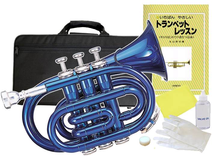 Kaerntner ( ケルントナー ) KTR33P ポケットトランペット 青色 MBL 新品 管楽器 ミニトランペット ブルー トランペット KTR33P メタリックブルー 教本付き セット C 送料無料
