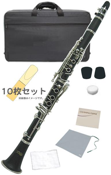 Kaerntner ( ケルントナー ) KCL27 クラリネット 新品 ABS樹脂製 管体 スタンダード B♭ 本体 初心者 管楽器 ケース マウスピース clarinet 【 KCL-27 セット B】一部送料追加 送料無料(沖縄/離島不可)