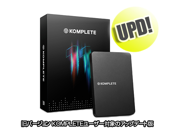 Native Instruments KOMPLETE 11 アップデート版 【KOMPLETE 11 UPD】【[イヤフォンプレゼント][HD386] 】 ◆【 送料無料 】【 ソフトシンセ 】【 DAW 】【 DTM 】
