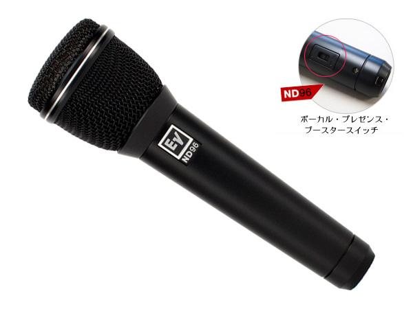 Electro-Voice ( EV エレクトロボイス ) ND96 ◆ ダイナミックマイク [ 送料無料 ]