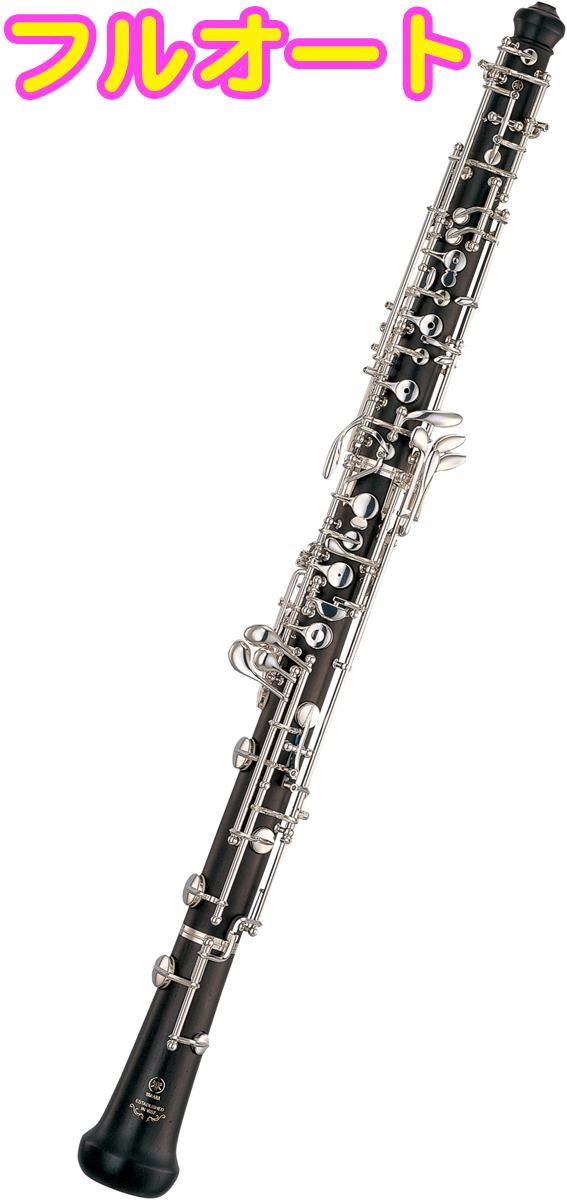 YAMAHA ( ヤマハ ) YOB-432 木製 オーボエ 新品 管体 グラナディラ 素材 日本製 管楽器 フルオートマティックシステム カバードキイ