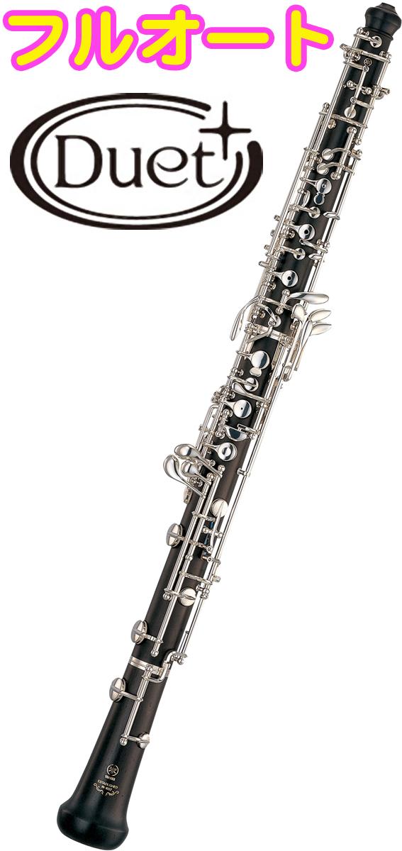 YAMAHA ( ヤマハ ) YOB-432M オーボエ 木製 新品 デュエットプラス フルオートマティックシステム 管体 グラナディラ 日本製 管楽器 カバードキイ YOB432M oboe 送料無料(代引き不可)