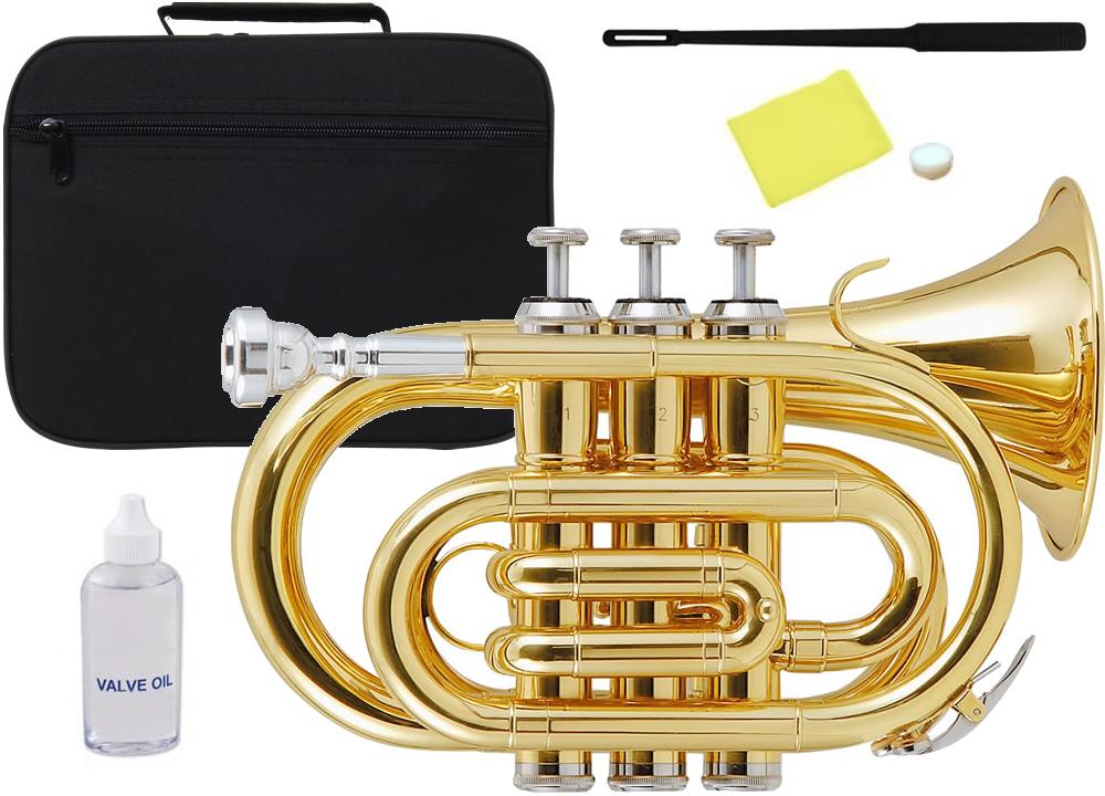 Kaerntner ( ケルントナー ) KTR33P gold ポケットトランペット ゴールド 新品 B♭ ミニ トランペット 管体 管楽器 本体 Pockt Trumpet KTR-33P GD 送料無料