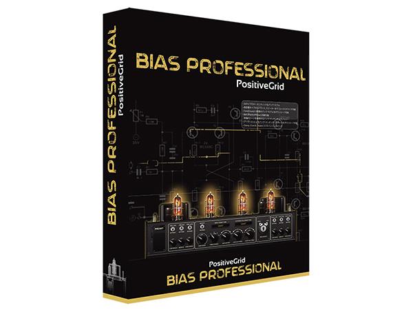 POSITIVE GRID ( ポジティブグリッド ) BIAS AMP Professional【PGBIASDTPRO】 ◆【送料無料】【DTM】【DAW】