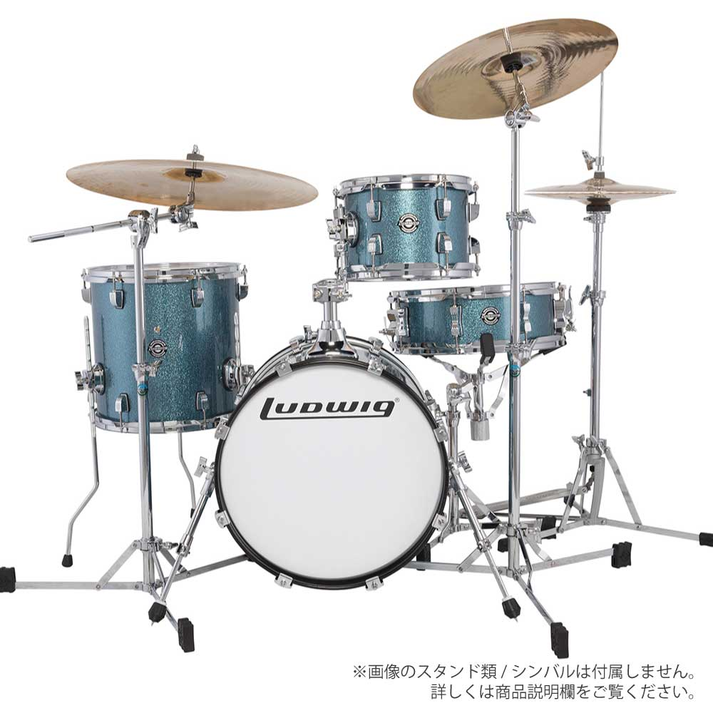 LUDWIG ( ラディック ) LC179X 023 AZURE BLUE SPARKLE【ブレイクビーツ 小口径 ドラムセット】 BREAK BEATS