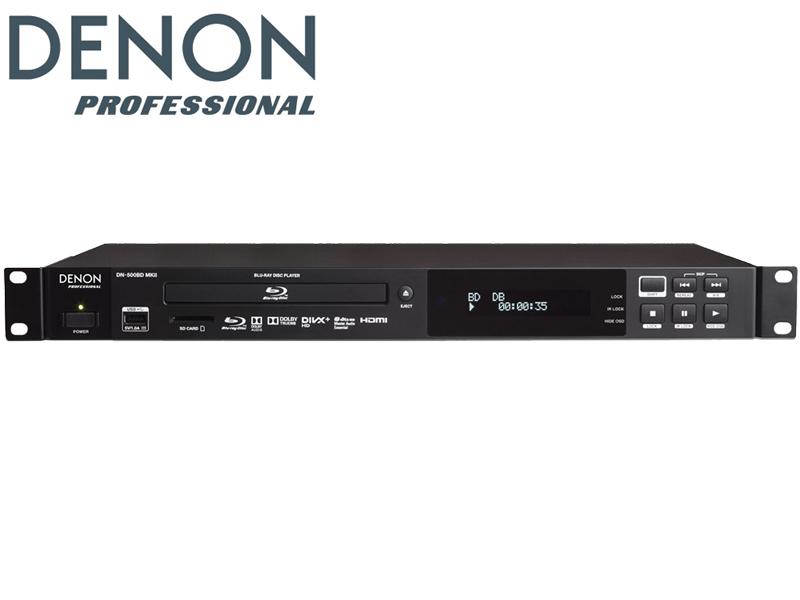 DENON ( デノン ) 在庫有ります! DN-500BD MKII ◆ 業務用Blu-ray(ブルーレイ)プレーヤー [ 送料無料 ]