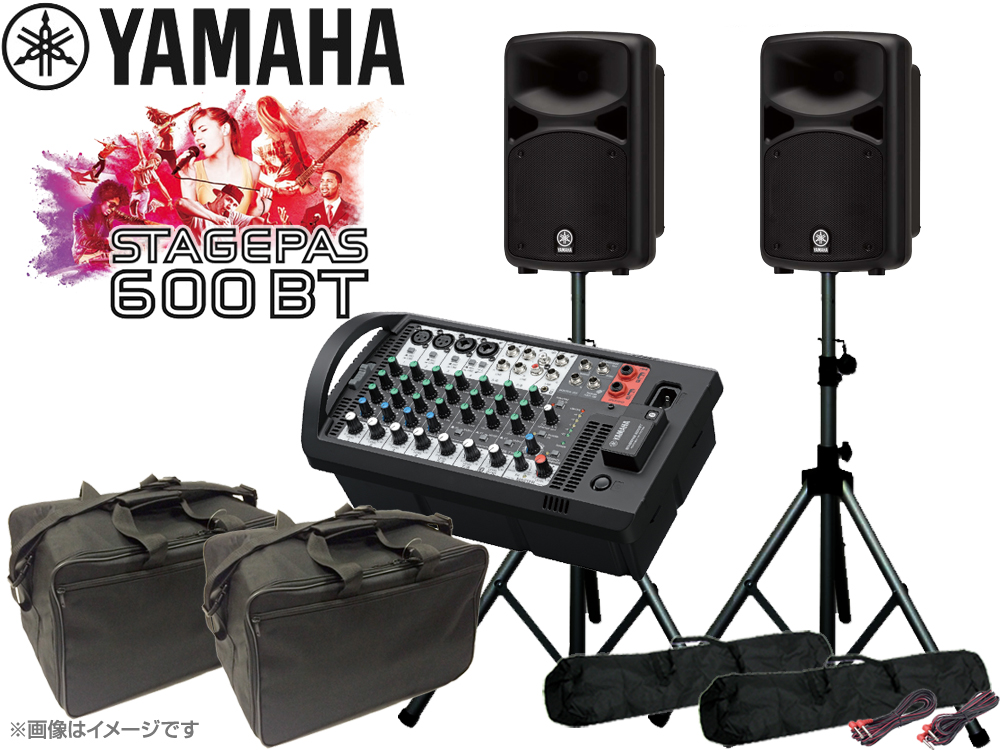 YAMAHA ( ヤマハ ) STAGEPAS600BT スピーカースタンド&キャリングケース付きセット (K306B/ペア)【STAGEPAS600BTSPC306B】 [ 送料無料 ]ステージパス600BT