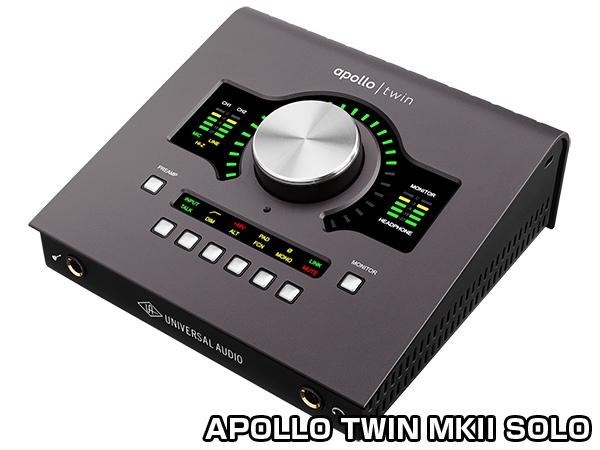 Universal Audio ( ユニバーサル オーディオ ) APOLLO TWIN MKII SOLO ◆【 送料無料 】【 DAW 】【 DTM 】