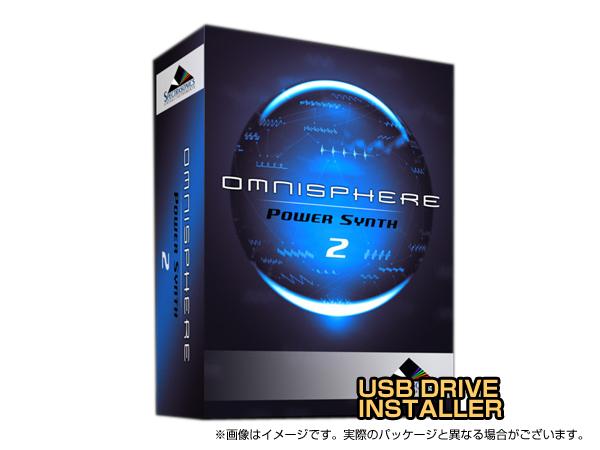 Spectrasonics Omnisphere 2 (USB Drive)【3OMNI2USB】【本数限定特価 】 ◆【 送料無料 】【 音源ソフト 】【 ソフトシンセ 】