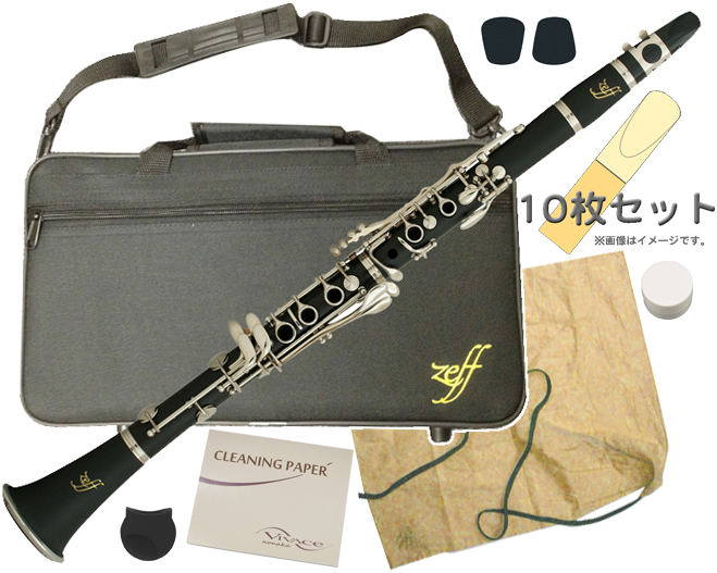 ZEFF ( ゼフ ) ZCL-30 クラリネット 新品 樹脂製 B♭ 本体 初心者 管楽器 プラスチック製 管体 マウスピース ケース 楽器 clarinet 【 ZCL30 セット A】 送料無料