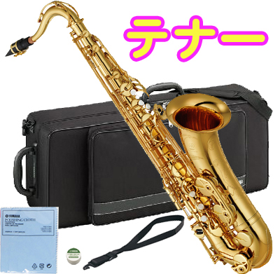 YAMAHA ( ヤマハ ) YTS-480 テナーサックス 新品 正規品 サクソフォン 管楽器 管体 ゴールド サックス 本体 YTS480 gold sax 送料無料(一部例外→沖縄/離島/北海道は送料実費)