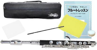 Kaerntner ( ケルントナー ) KPC-320 ピッコロ 新品 Eメカニズム付き 金属頭部管 初心者 管楽器 ABS樹脂 本体 ケース piccolo 練習用 【 KPC320 セット A】 送料無料