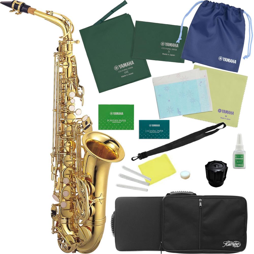 Kaerntner ( ケルントナー ) KAL62 アルトサックス 新品 管楽器 サックス 管体 ゴールド アルトサクソフォン 本体 E♭ alto saxophone  【 KAL62 セット B】 送料無料