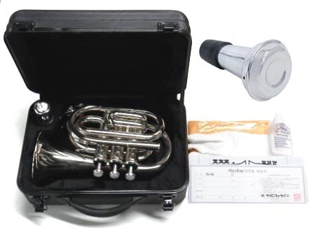 MAXTONE ( マックストーン ) TM-100N 新品 ポケットトランペット 管楽器 ミニ トランペット 管体 シルバー カラー pocket Trumpet mute ミュート TM100N セット A 送料無料