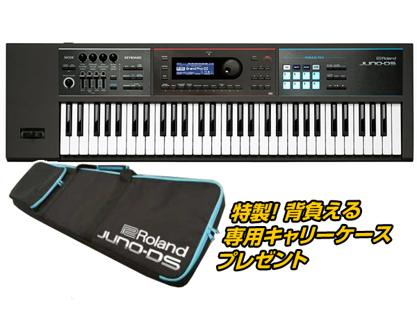 Roland ( ローランド ) JUNO-DS 61【JUNO-DS61】【取り寄せ商品/受注後納期確認 [レインカバー] [シンセサイザーお手入れセット]プレゼント[数量限定] 】 ◆【送料無料】