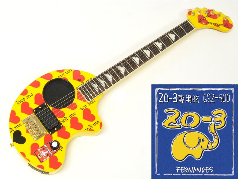 FERNANDES ( フェルナンデス hide ) YELLOW HEART-ZO+GSZ500セット【 専用 hide 弦 model ZO-3+専用弦のセット】 hide イエローハート ZO-3 専用 弦, オヂヤシ:86ebd181 --- officewill.xsrv.jp