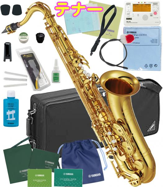 YAMAHA ( ヤマハ ) YTS-62 テナーサックス 新品 日本製 管楽器 サックス 管体 ゴールド 初心者 テナーサクソフォン 正規品 YTS-62-02 【 YTS62 セット B 】 送料無料