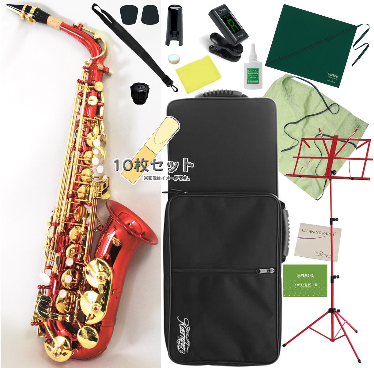 レッド アルトサックス オリジナル カラー サックス 楽器 本体 ケース セット 初心者 管楽器 スタンダード E♭ 【 アルトサックス 赤色 セット B 】 送料無料