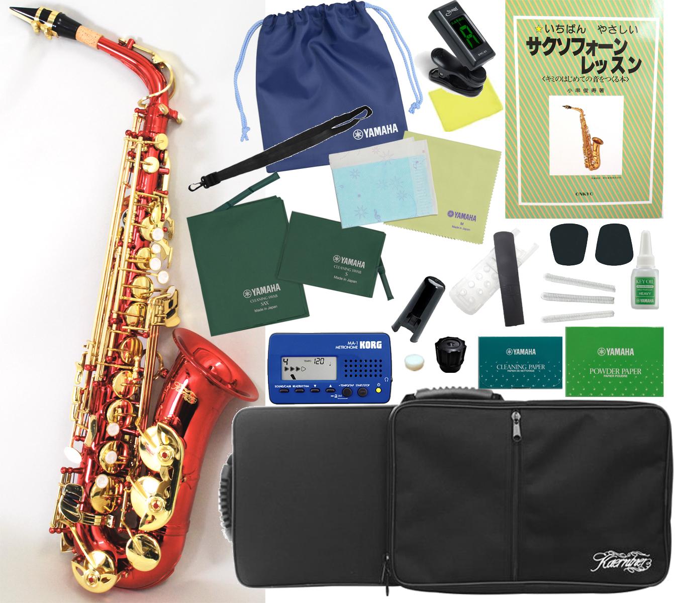 レッド アルトサックス オリジナル カラー サックス 楽器 本体 ケース セット 初心者 管楽器 スタンダード E♭ 【 アルトサックス 赤色 セット A 】 送料無料