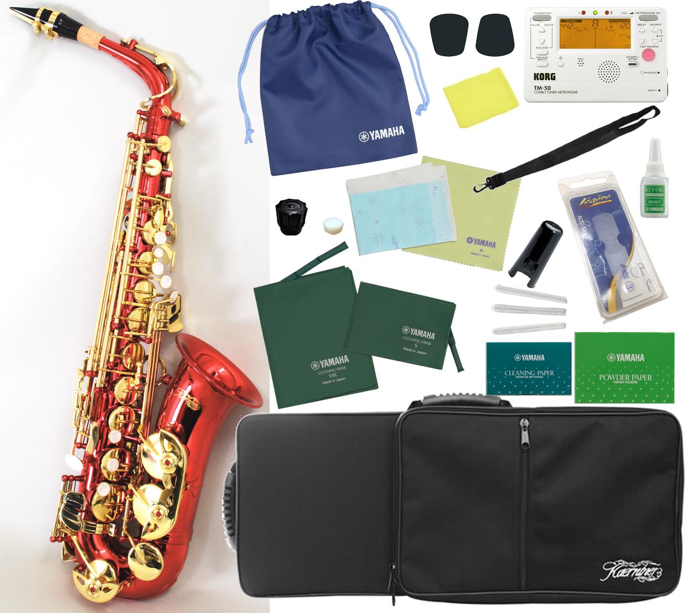レッド アルトサックス オリジナル カラー サックス 楽器 本体 ケース セット 初心者 管楽器 スタンダード E♭ 【 アルトサックス 赤色 セット C 】 送料無料