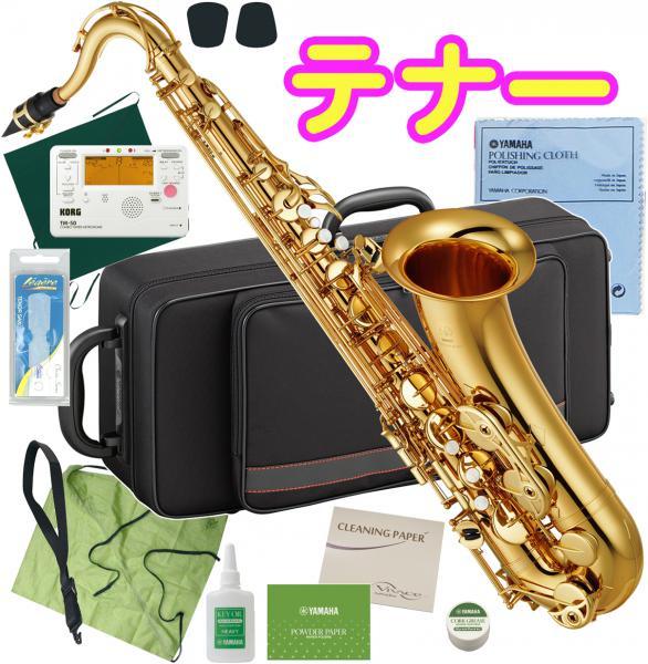 この価格在庫限り YAMAHA ( ヤマハ ) YTS-380 テナーサックス 新品 管楽器 サックス 管体 スタンダード 本体 テナーサクソフォン 【 YTS380 セット A】 送料無料