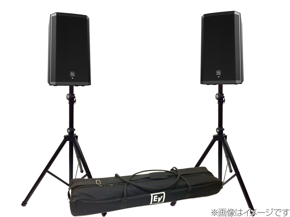 Electro-Voice ( EV エレクトロボイス ) ZLX-12P 2台 と純正スピーカースタンド TSP-1 1ペア セット ◆ EVロゴ入りスタンドケース付【ZLX12P + TSP-1】 [ ZLX series ][ZLX12P][ 送料無料 ]